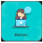 06-icon