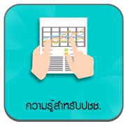 06-thaicam