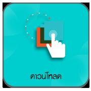 09-thaicam